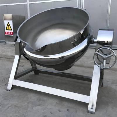 供应煮烧肉烧鸡夹层锅 多功能可定制夹层锅