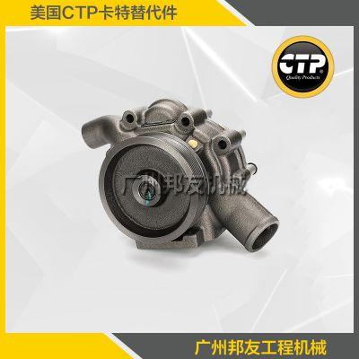 云南丽江卡特挖掘机C9水泵美国进口CTP配件邦友工程机械