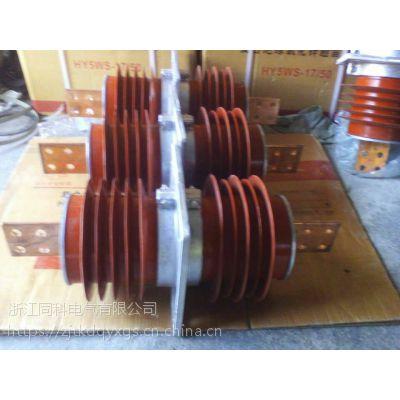 复合干式穿墙套管FCRG-10/2000A厂家价格