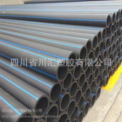 塑料pe管 pe聚乙烯自来水管材 PE给水厂家dn20以上pe100级