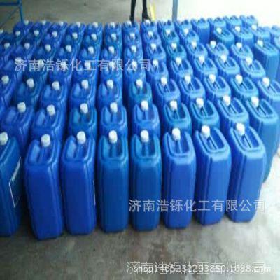 批发高含量%3杀菌防腐剂水处理 涂料 洗涤通用型卡松异噻唑啉酮