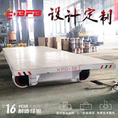 供应备件电动转运车 电动平车厂家定制20t隧道工程用轨道平车