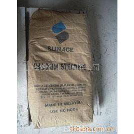 供应新加坡硬脂酸钙SAK-CS-P
