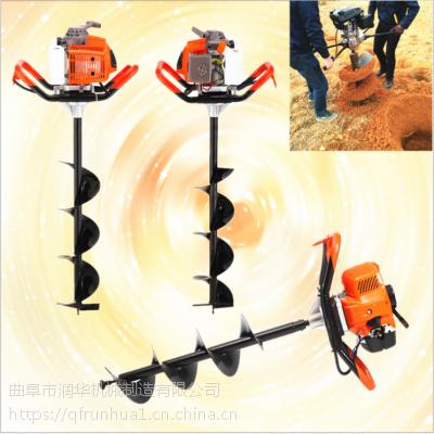 四轮车带挖坑机 栽树轻便的挖坑机 动力强劲的冻土打眼机