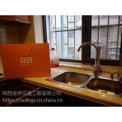 大迈净化水龙头DM-T4 厨房菜盆除垢净水龙头 台上净水器