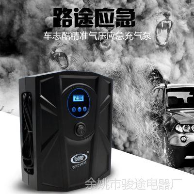 车志酷车载充气泵汽车带灯轮胎打气泵车用12v便携式应急数显指针