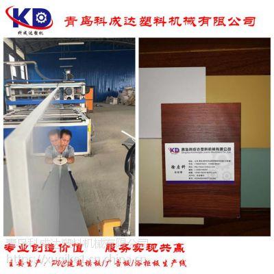 PVC塑钢建筑模板生产设备 青岛科成达塑机 SJSZ-80/156 PVC板