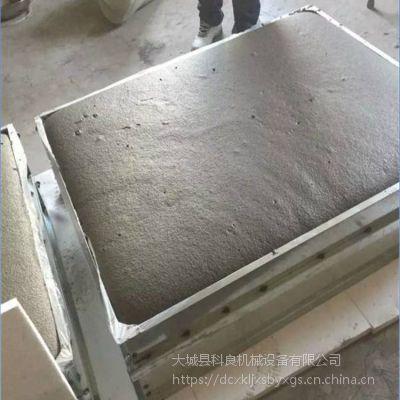 水泥发泡保温板模具全自动切割锯生产线科良机械