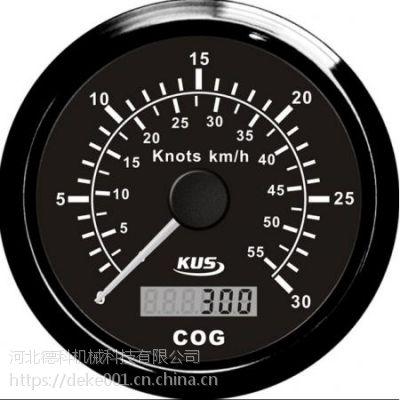 灵武速度里程表交直流广角度电流表船用仪器仪表原装现货