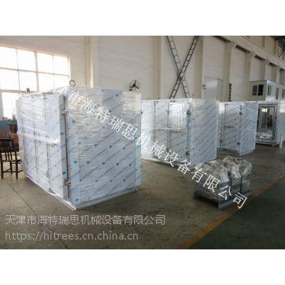 厂家直销海鲜平板速冻机 液压平板速冻机