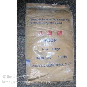 销售山东八溴醚PP塑料阻燃剂