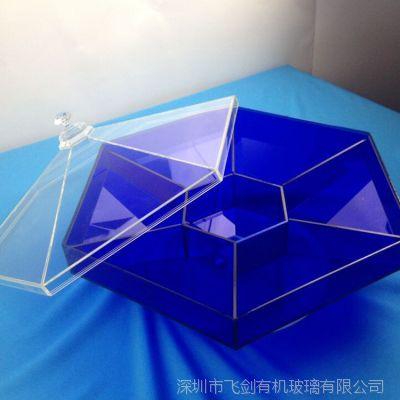 创意宝石蓝亚克力五谷杂粮盒 多功能干果盒 超市糖果盒