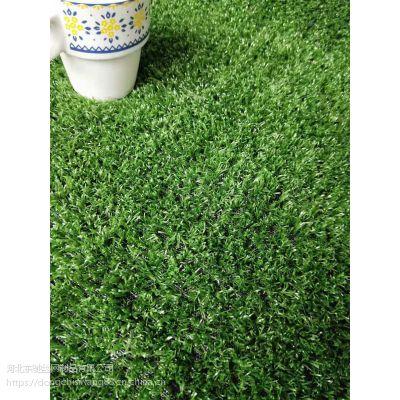 户外人造草坪地毯@马关县人造草坪地毯@球场人造草坪多少钱?