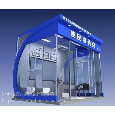 张家界便民服务站如何订做-景点建立志愿者服务亭款式-湖南裕盛