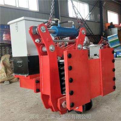 QHTJ-120型电动弹簧液压夹轨器 港口提梁机/门式起重机/龙门吊用