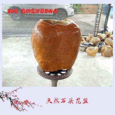 清远哪里有黄蜡石花盆出售 石材花盆多少钱一个 室内景石图片