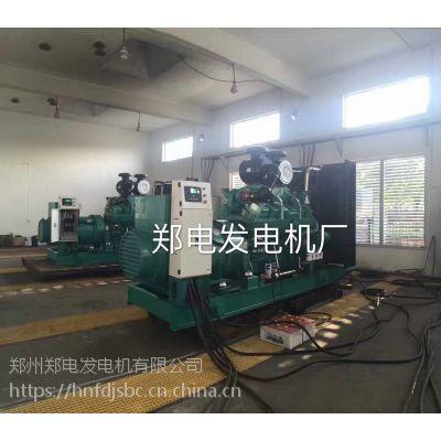 新乡发电机,新乡柴油发电机,新乡柴油发电机组