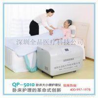 中老年智能生活用品 老年护理用品加盟商