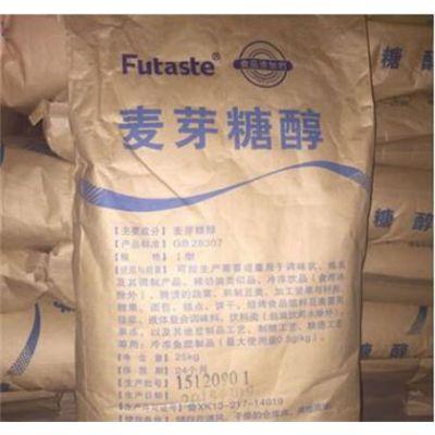 食品级麦芽糖醇 甜味剂 麦芽糖醇