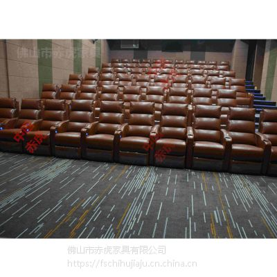 厂家热销现代皮制功能沙发头等舱 影院 会所真皮沙发座椅