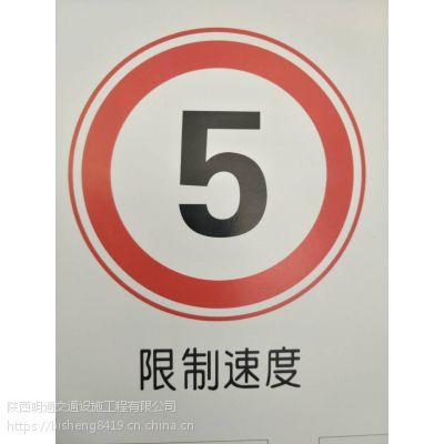 青海公路标志牌厂家 西宁交通指示牌制作厂家