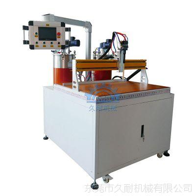 久耐机械全自动灌胶机 双组份环氧树脂AB胶全自动灌胶机