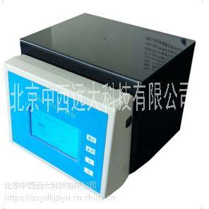 中西全自动菌落计数器 型号:SH50-QXC-30库号:M407940