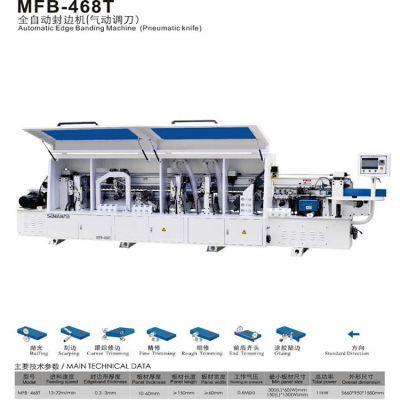 供应板式家具生产线 全自动生态板数控开料机 木工机械设备