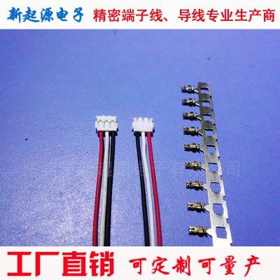 厂家定制JST ACHR-03V-S 3P 镀金1.2MM间距 精密端子线 电池连接线