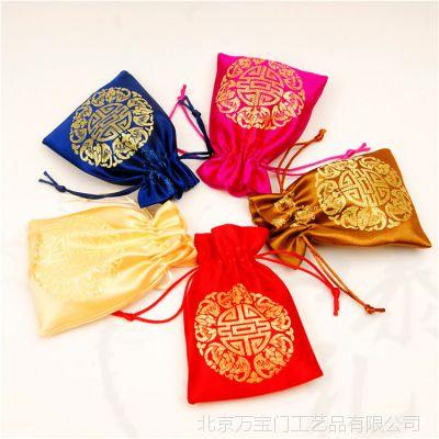 新品文玩佛珠锦囊香包香囊空袋 出国送老外小礼品