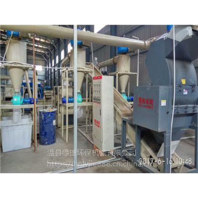 废电容破碎分离设备工艺与分选技术