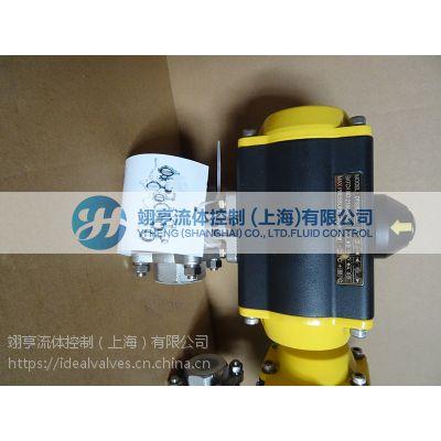 DFS063-DA-M气动球阀