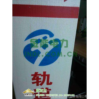 阳江复合材料供水管线严禁开挖标志桩报价