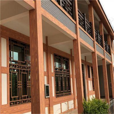 中医馆仿古中式装修铝合金门窗花格