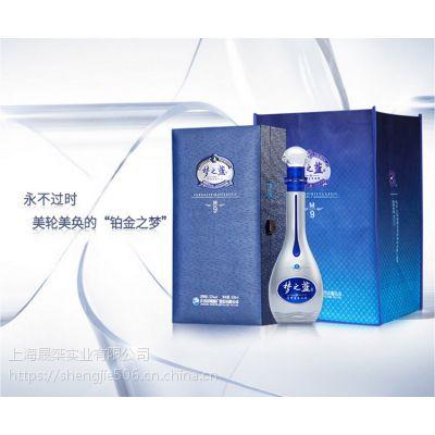 【年货节】-酒类专卖-上海洋河专卖/洋河梦之蓝梦9