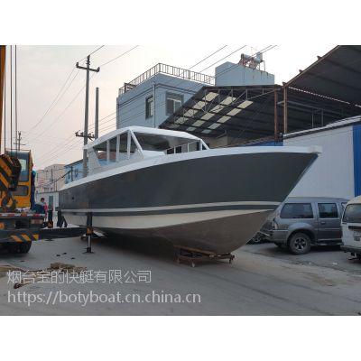 12米柴油机铝合金游艇 专业钓鱼艇海钓船双层豪华休闲游艇