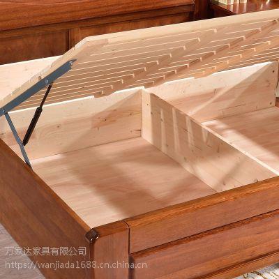 现代中式胡桃木实木床 高箱双人床 气压实木床8003胡桃木 1.8*2m