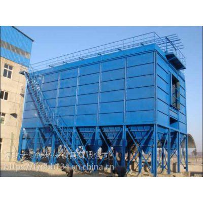 GMC型高温烟气脉冲布袋除尘器河北布袋除尘器厂家