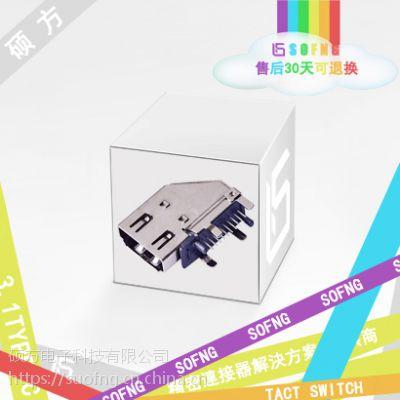 HDMI A型 侧插件90°母座(穿孔式)