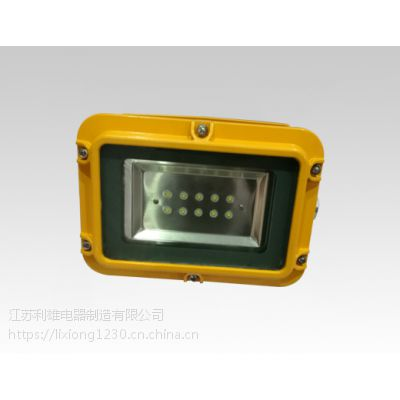 EYF8910 防爆节能多用途长寿灯 LED防爆隧道灯价格