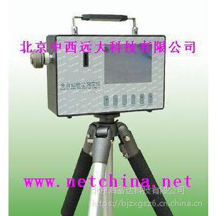 中西 全自动粉尘测定仪/直读式粉尘浓度测量仪 库号:M49365