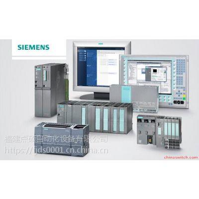 6ES7326-2BF01-0AB0西门子可编程控制器