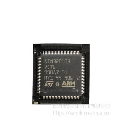 L6226QTR 双相步进电机驱动器 8-52V 封装VFQFN-32 微控制器芯片
