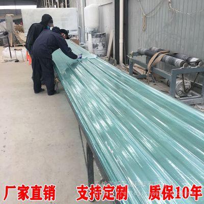 安徽 frp透明采光瓦 860型玻璃钢瓦 小波纹采光板 采光瓦