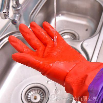冬天洗碗手套厨房清洁加绒加厚橡胶乳胶洗衣服防水塑胶皮家务耐用