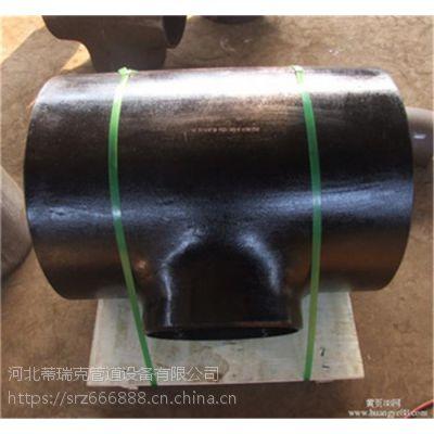 沧州不锈钢焊接三通厂家供应304 316 不锈钢等径三通 可定制加工