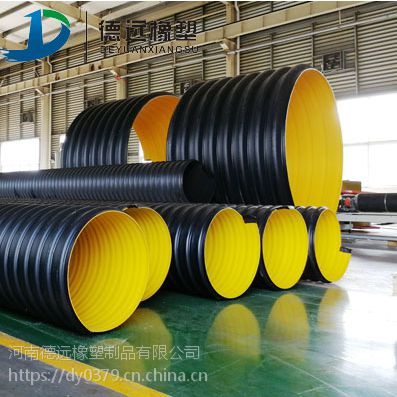 HDPE钢带缠绕波纹管3000mm钢带波纹管