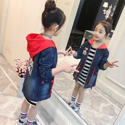 儿童风衣女童2018新款韩版洋气中大童牛仔外套中长款连帽女童风衣