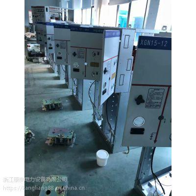 XGN15-12高压计量柜-高压环网柜的结构,厂家批发