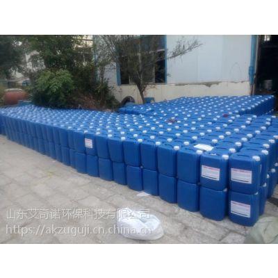 运城反渗透阻垢剂酸式25kg蓝色大桶油田阻垢剂